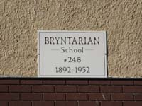 Bryntarian School District #248 , Menno School District 248, Ebenezer , Saskatchewan